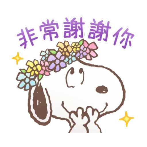 Snoopy - Sticker 3