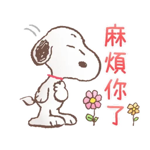Snoopy - Sticker 5