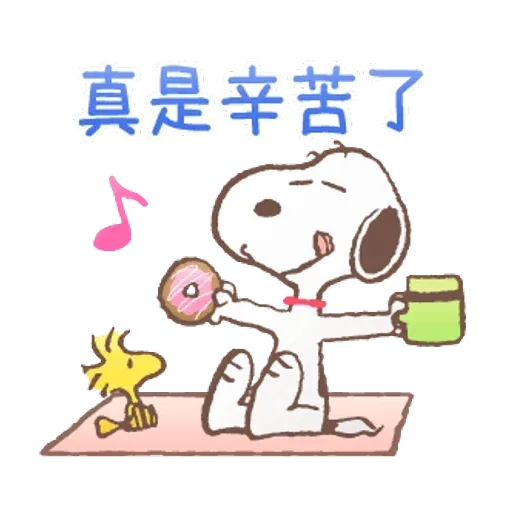 Snoopy - Sticker 4