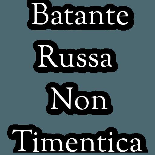 Troca - Sticker 3
