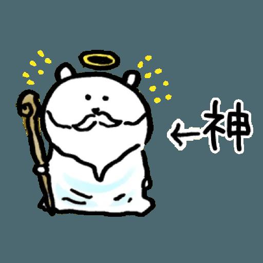 白熊4 - Sticker 30