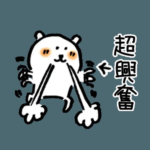 白熊4 - Sticker 18