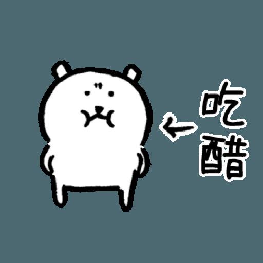 白熊4 - Sticker 14