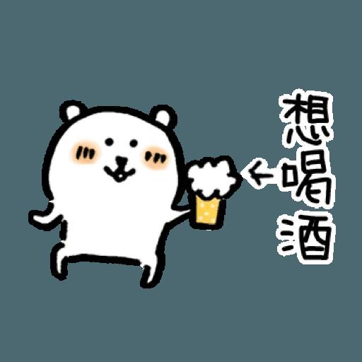 白熊4 - Sticker 6