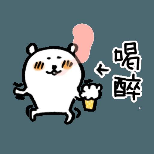 白熊4 - Sticker 8