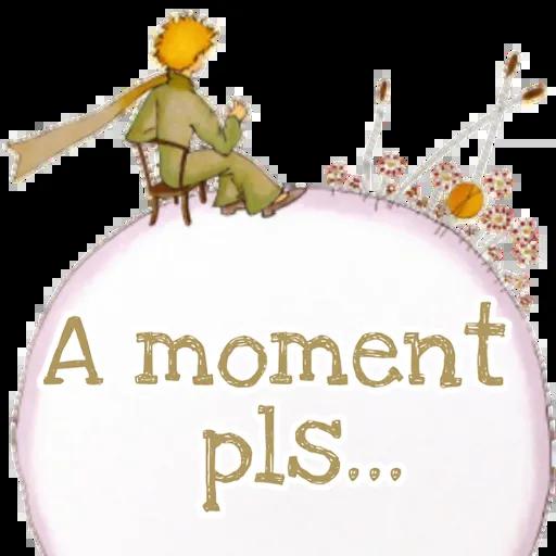 小王子 / The Little Prince / Le Petit Prince - Sticker 10