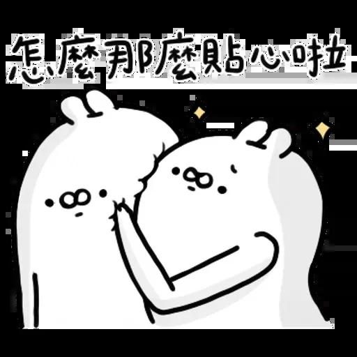 Rabbitt - Sticker 15