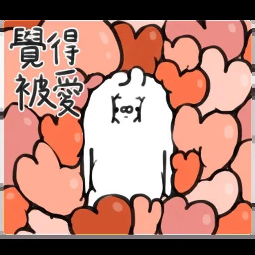 Rabbitt - Sticker 9