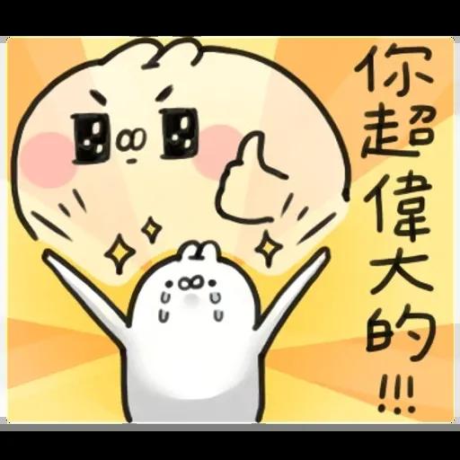 Rabbitt - Sticker 10