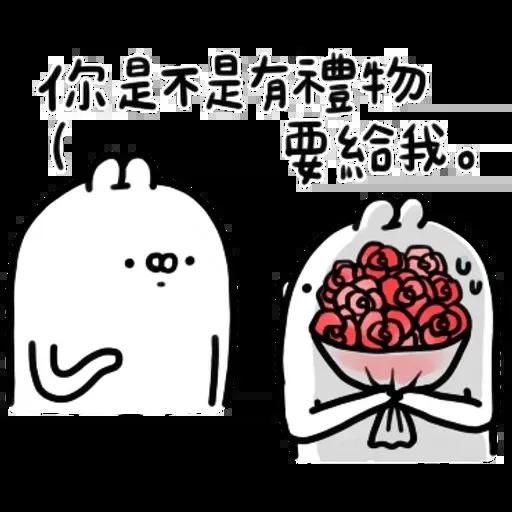 Rabbitt - Sticker 19