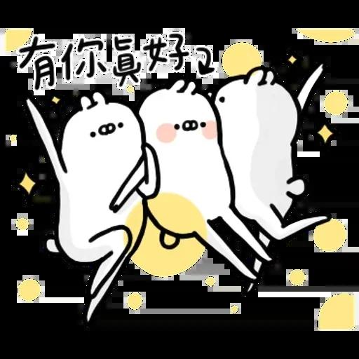 Rabbitt - Sticker 2