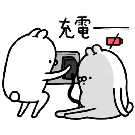 Rabbitt - Sticker 23