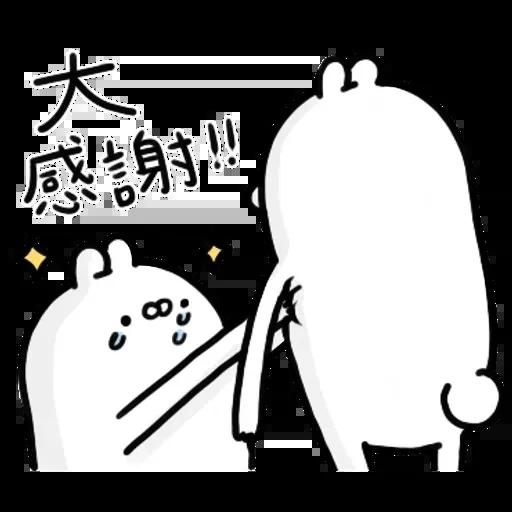 Rabbitt - Sticker 13
