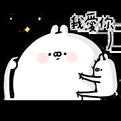 Rabbitt - Sticker 27