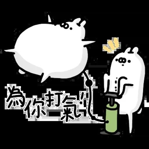 Rabbitt - Sticker 29