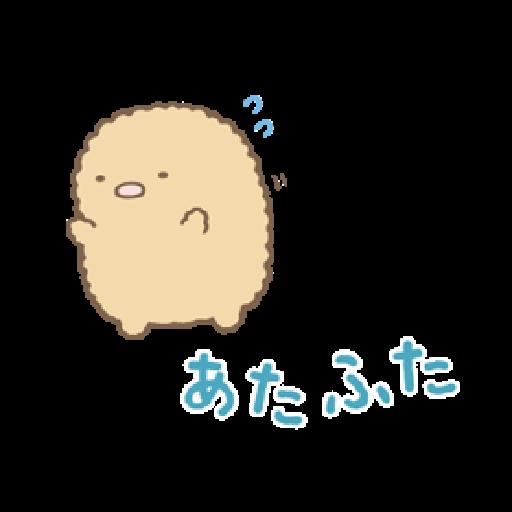 Sumikko Gurashi 狀聲詞篇 - Sticker 20