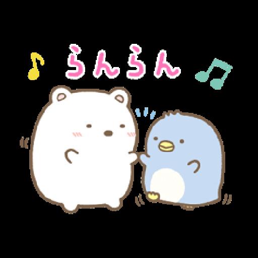 Sumikko Gurashi 狀聲詞篇 - Sticker 2