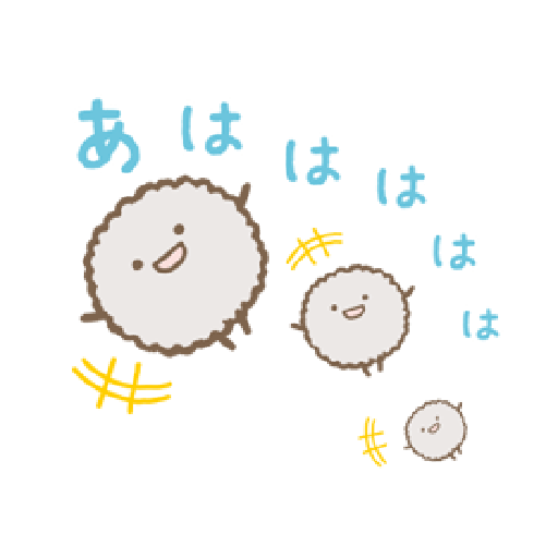 Sumikko Gurashi 狀聲詞篇 - Sticker 11