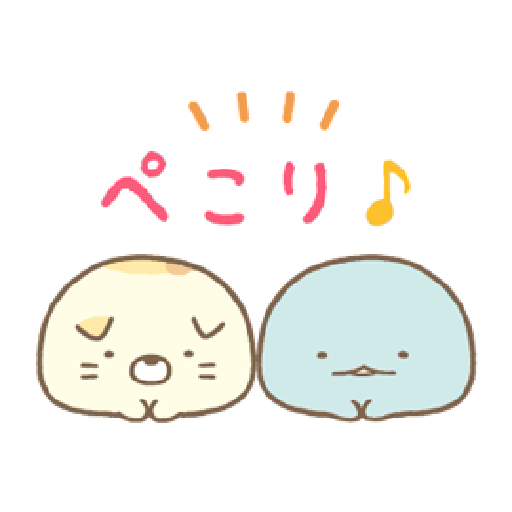 Sumikko Gurashi 狀聲詞篇 - Sticker 3