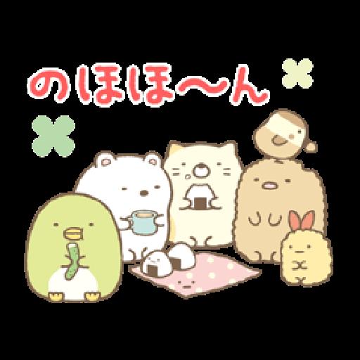 Sumikko Gurashi 狀聲詞篇 - Sticker 17