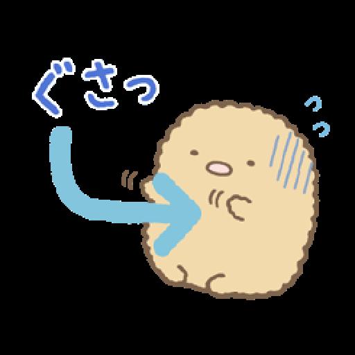 Sumikko Gurashi 狀聲詞篇 - Sticker 21