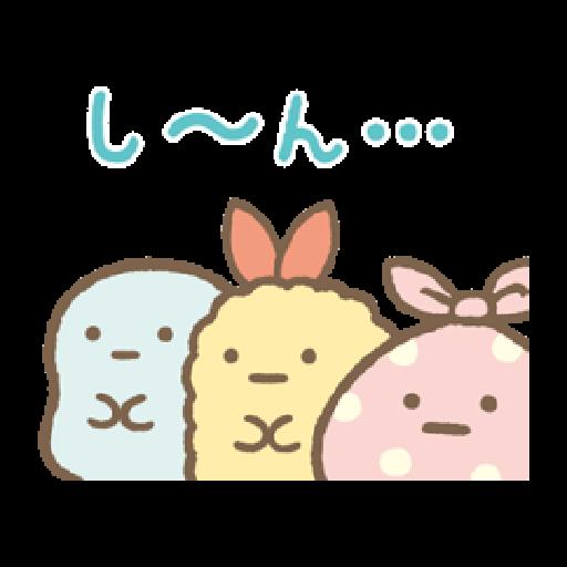 Sumikko Gurashi 狀聲詞篇 - Sticker 24