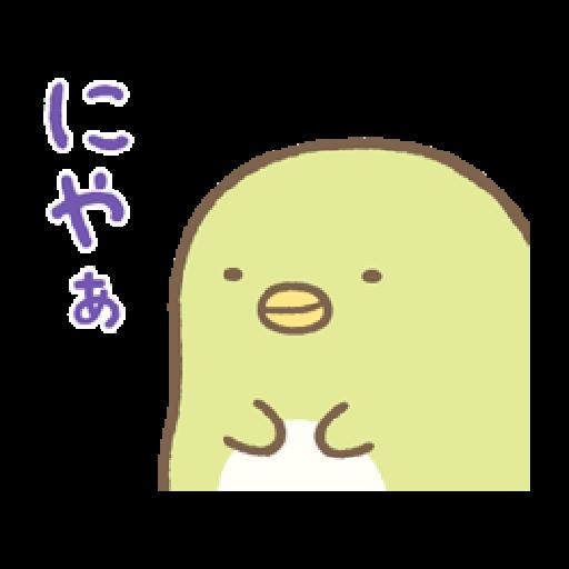 Sumikko Gurashi 狀聲詞篇 - Sticker 9