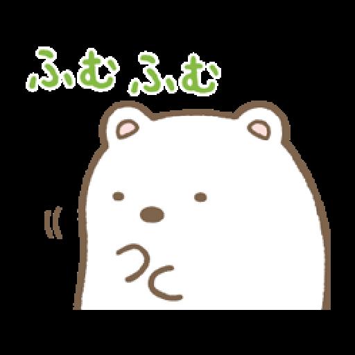Sumikko Gurashi 狀聲詞篇 - Sticker 12