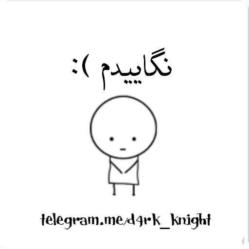 /mamooshak - Sticker 17
