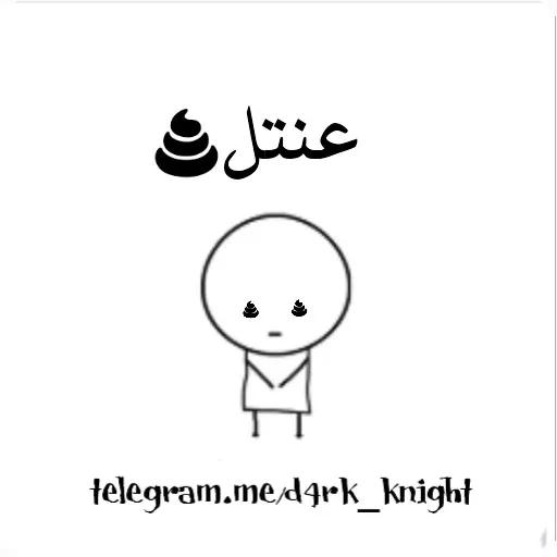 /mamooshak - Sticker 7