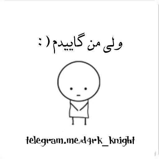 /mamooshak - Sticker 18