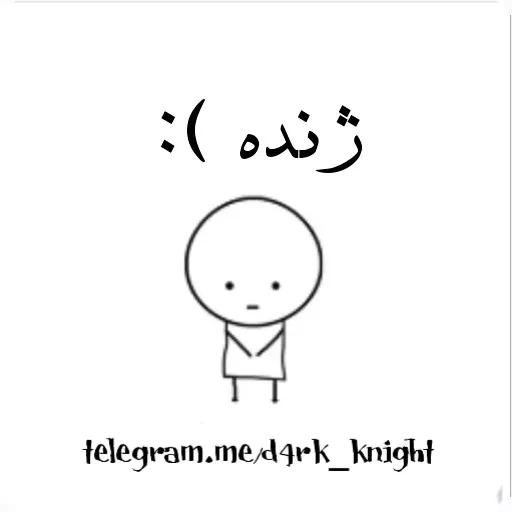 /mamooshak - Sticker 16