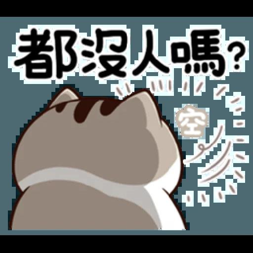 肖阿爸 2 - Sticker 10