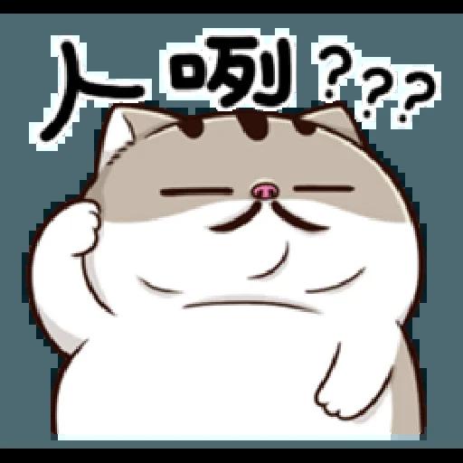 肖阿爸 2 - Sticker 9