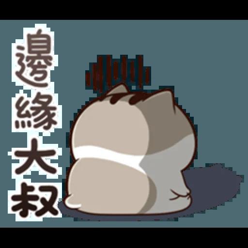 肖阿爸 2 - Sticker 11