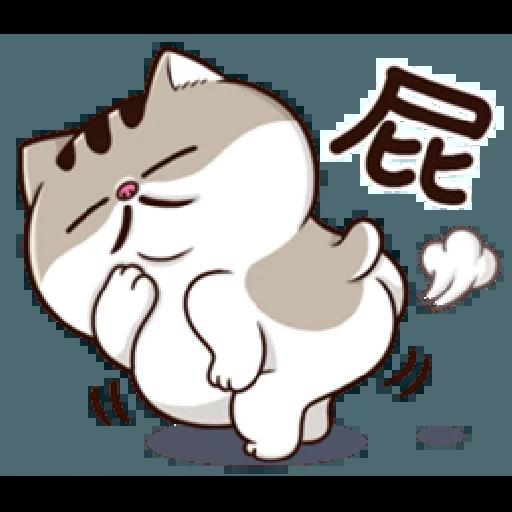 肖阿爸 2 - Sticker 4
