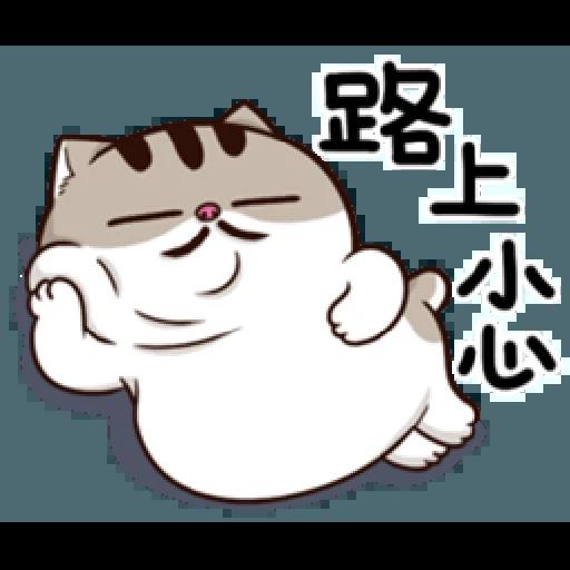 肖阿爸 2 - Sticker 7