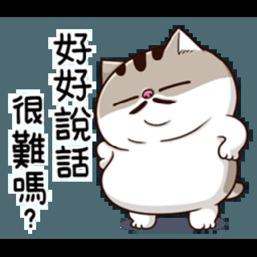 肖阿爸 2 - Sticker 14