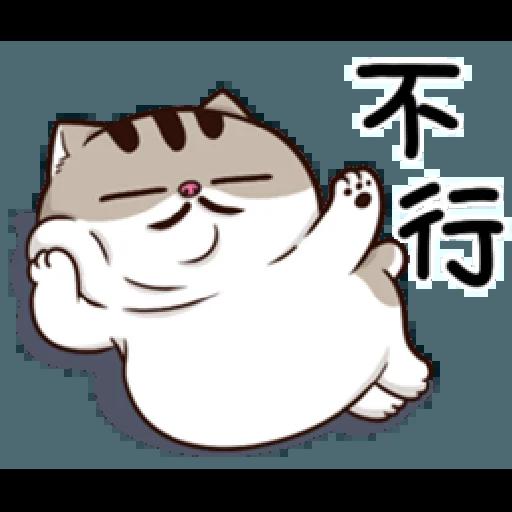 肖阿爸 2 - Sticker 8