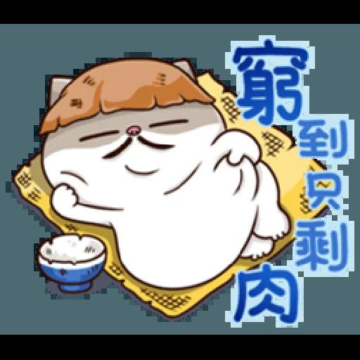 肖阿爸 2 - Sticker 3