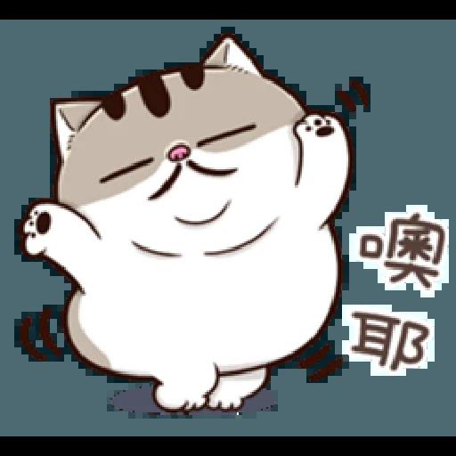 肖阿爸 2 - Sticker 15