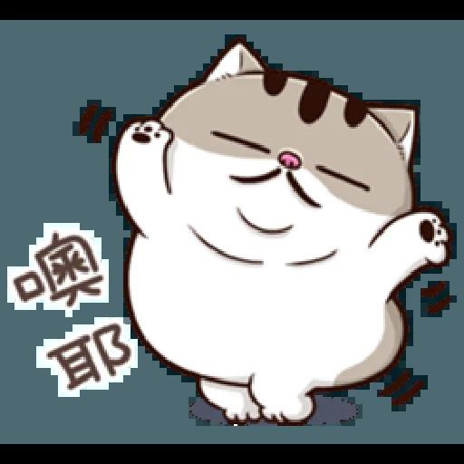 肖阿爸 2 - Sticker 16