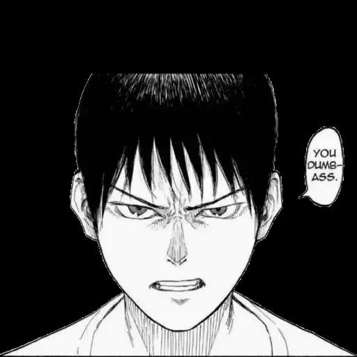 Manga - Sticker 13