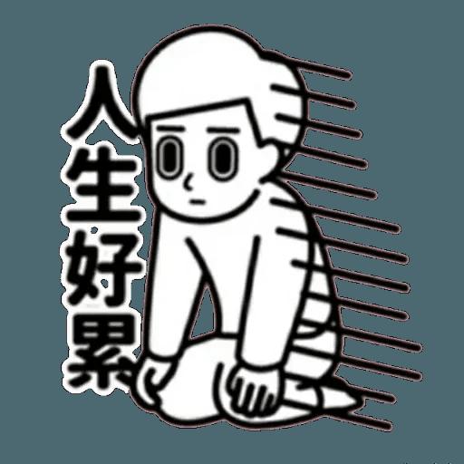 消極 - Sticker 14