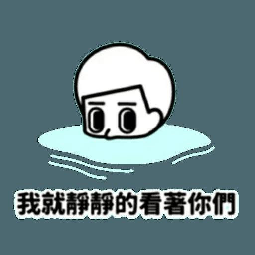 消極 - Sticker 24