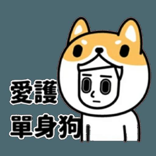 消極 - Sticker 22