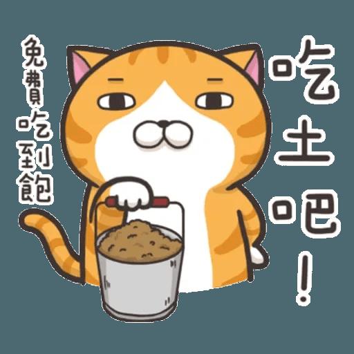 白爛貓9 - Sticker 28