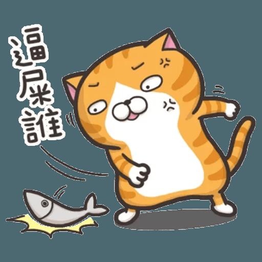 白爛貓9 - Sticker 25