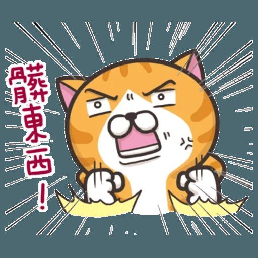 白爛貓9 - Sticker 27