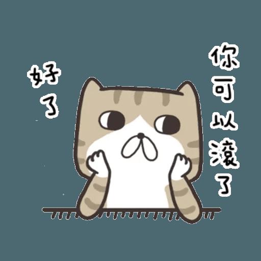 白爛貓9 - Sticker 2